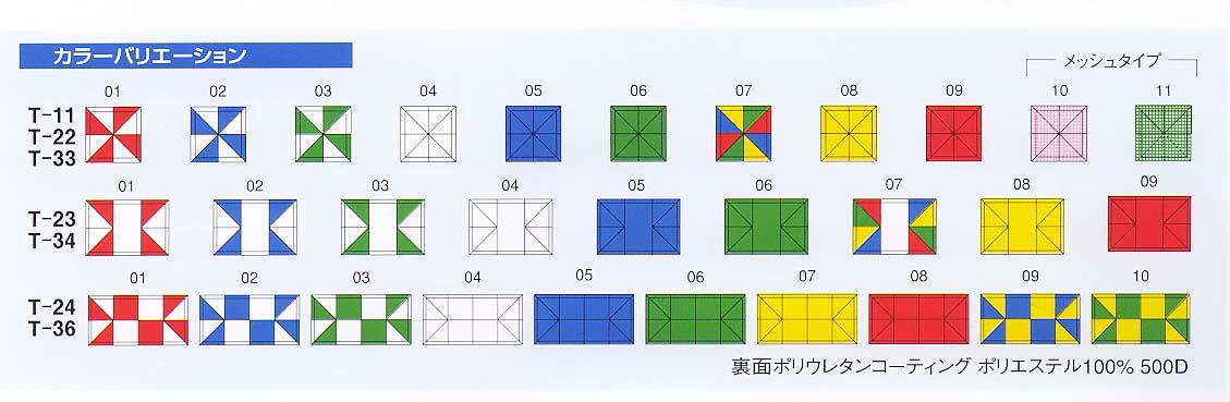 MQ-color